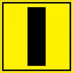 Panneau signalétique pour entrepôt lettre I