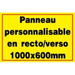 Panneau personnalisé  1000x600mm