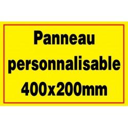 Panneau personnalisé 400x200mm