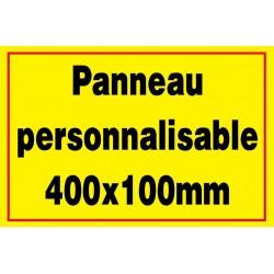Panneau personnalisé 400x100mm